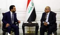 عبد المهدي والحلبوسي بحثا بالتعاون للاستجابة لمطالب المتظاهرين العراقيين