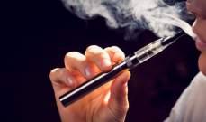 سلطات الصين دعت الشركات لإغلاق متاجر بيع السجائر الإلكترونية على الإنترنت