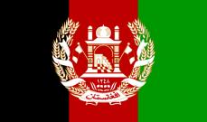 """""""طالبان"""" الأفغانية لواشنطن: لا تطلبوا منا إلقاء أسلحتنا"""