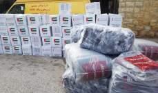 بلدية حاصبيا وزعت 500 حصة غذائية مقدمة من الهلال الأحمر الإماراتي