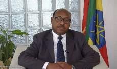 المبعوث الإثيوبي للخرطوم: الاتفاق السوداني يفتح الطريق للديمقراطية