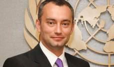 الأمم المتحدة حذرت من التآكل المنهجي لإقامة دولة فلسطينية بظل استمرار الإستيطان الإسرائيلي