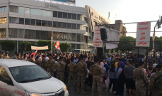 النشرة: تجمع للطلاب عند تقاطع إيليا في صيدا للإنطلاق بمسيرة