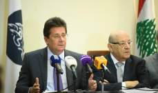 كنعان: فائض الصلاحيات الغى الاصلاحات وسنمارس رقابتنا القانونية لا السياسية على موازنة 2020