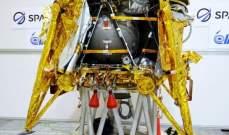 تحطم مركبة فضاء إسرائيلية أثناء محاولتها الهبوط على سطح القمر