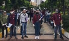 بلدية طرابلس واصلت توزيع القسائم الشرائية