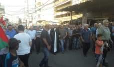 مسيرة في البداوي احتجاجا على اجراءات وزارة العمل
