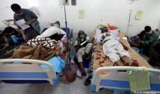 وزارة الصحة الجزائرية: وباء الكوليرا بات محصورا في ولاية واحدة من ست ولايات