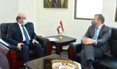 وهبه التقى سفير سلوفينيا ووفدا ديبلوماسيا سودانيا