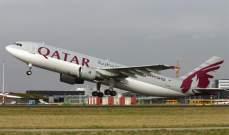 الهيئة العامة للطيران القطري تستنكر اتهام الامارات لها بتهديد السلامة الجوية