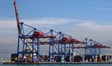 الغرفة الدولية للملاحة حذرت من وقف فتح اعتمادات مستندية للتجار والصناعيين