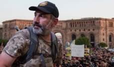 باشينيان: خسائر القوات الأرمنية بنزاع قره باغ بلغت 3250 قتيلا