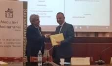 اللبنانية شاركت في المؤتمر الدولي للوساطة في ايطاليا وتكريم البروفسور شبلي