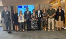 تجمّع رجال وسيدات الأعمال استضاف وفدا من الاتحاد الأوروبي والأمم المتحدة والبنك الدولي
