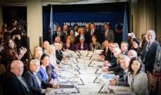 """جمالي لـ""""النشرة"""": نفخر بتكريم شركة ليبان بوست من قبل الأمم المتحدة"""