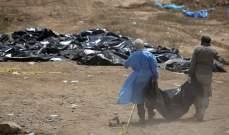 اكتشاف مقبرة جديدة لضحايا سبايكر في تكريت العراقية