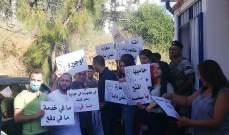 النشرة: إعتصام أمام مكتب اوجيرو في حاصبيا احتجاجا على تردي خدمة الاتصال والإنترنت