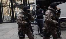 الداخلية التركية: إطلاق عملية أمنية في4 ولايات للقضاء على المسلحين جنوب شرق بلاد