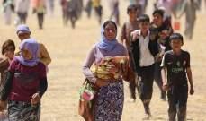 العفو الدولية: تخريب الارهابيين لأراضي الإيزيديين الزراعية بالعراق جريمة حرب