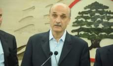 رئيس مؤسسة العرفان: جعجع ومن حوله سيشكلون جزءاً من صمام الأمان للبنان