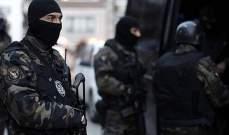 """الاناضول: توقيف 4 أجانب في إطار مكافحة """"داعش"""" شمالي البلاد"""