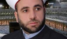 عبد الرزاق: حملة التطاول على الجيش جاءت دعما للمجموعات الإرهابية