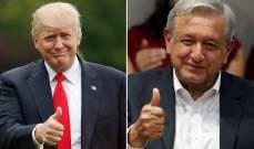 رئيس المكسيك أعلن أنه عرض على ترامب في اتصال هاتفي إستعادة الصداقة والحوار