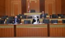 لجنة التربية تابعت مع مؤسسات دولية كيفية دعم القطاع التربوي في لبنان
