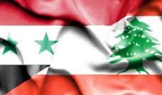 مندوب سوريا لدى الأمم المتحدة: وفد اتحاد العمال السوريين انسحب وليس الوفد الرسمي