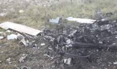 أربعة قتلى في تحطم طائرة لتهريب المخدرات في غواتيمالا