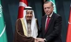 """""""واس"""": اردوغان اتصل بالملك سلمان وهنأه بحلول عيد الفطر"""