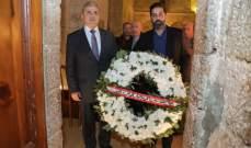 رفول والتيار الوطني الحر يضعان إكليلًا على ضريح الرئيس معوّض