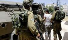 الجيش الإسرائيلي: اعتقال 4 فلسطينيين اجتازوا السياج الأمني جنوب قطاع غزة