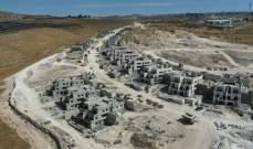سلطات إسرائيل وافقت على بناء وحدات استيطانية جديدة في الضفة الغربية