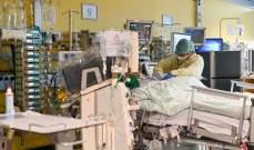 """معهد روبرت كوخ: تسجيل 989 وفاة و11369 إصابة جديدة بـ""""كورونا"""" في ألمانيا"""