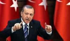 السلطات السويسرية تفتح تحقيقا بشأن الدعوة لقتل أردوغان