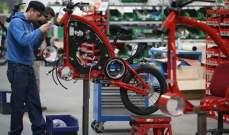 دراجة تزن 940 كيلوغراما