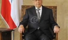 رئيس الجمهورية أبرق الى نظيره الفلبيني معزيا بالسفيرة كاتالا