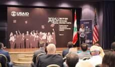 ريتشارد احتفلت بنجاح برنامج الوكالة الأميركية للتنمية الدولية الخاص بالبلديات