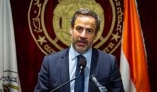 معوض من بكركي: لتوحيد جهود المعارضة لاستعادة السيادة والاصلاح