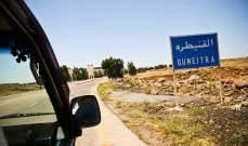 سكاي نيوز: احراق معبر القنيطرة بين الجولان والاراضي السورية