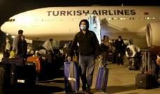 السلطات التركية أجلت 618 مواطنا من السعودية وقطر وأخضعتهم للحجر الصحي