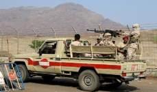 حكومة اليمن تندد بأحداث سقطرى وتدعو التحالف العربي لتحمل المسؤولية