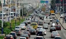 الأخبار:كاميرات رصد مخالفات السائقين ببيروت سجلت 3 آلاف مخالفة بيوم واحد