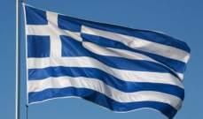 حكومة اليونان: تركيا تتخبط بأعمالها الاستفزازية بالمتوسط خشية من العقوبات الأوروبية