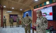 تدريب مشترك بين الكتيبة الإيطالية في اليونيفيل والأمن العام