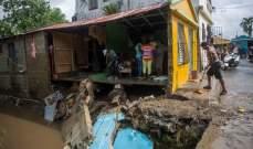 """إعصار """"إساياس"""" ضرب جزر الباهاما متجها نحو ولاية فلوريدا الأميركية"""