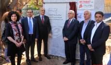 حمد: المجلس البلدي عمل ضمن استراتيجية إنمائية متوازنة لكل مناطق بيروت