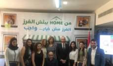 وزارة البيئة وزّعت الجوائز على الفائزين بالمسابقة الوطنية لأفضل تصميم