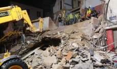 الدفاع المدني: استمرار عمليات البحث عن المفقودين في مار مخايل